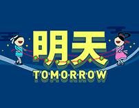 The Project of Tomorrow