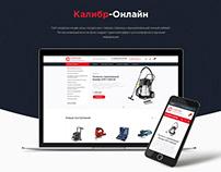 Online Store Kalibronline