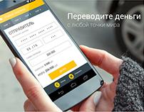 UI designe (comerce)