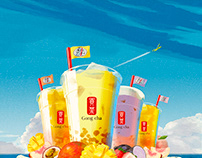 Gong cha | ゴンチャ