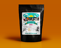 Donizetti Coffee from Bestbean.ru