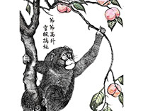 猴年賀卡Year of the Monkey( Chinese new year card)
