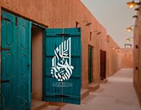 هوية الإعلام السياحي Family  Media Tourism Center  Iقطر