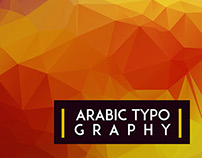 Arabic Typography 1
