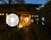 Kappo Ryokan - Yumesaki