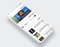 Yallakora App Redesign