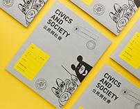Civic and Society Book