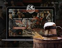 Bigos Pub Design