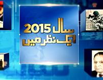 Saal 2015 Ek Nazar Main