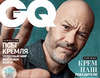 GQ Russia Cover Story