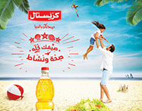 Crystal - Summer AD - Animation Advertising