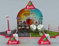 Rabea Tea Campaign