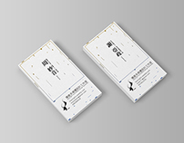 Deerlight|2015 business card