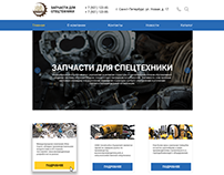 Design of spare parts for special equipment