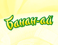 Name for banana ice cream