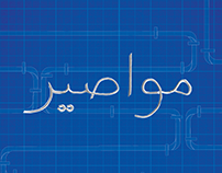 Mawaseer Arabic Font