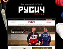 Shop sportswear from Siberia
