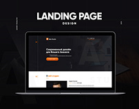 Landing page для студии по созданию сайтов