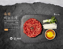 Food Franchise Website Design