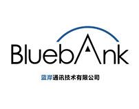 原比亚迪事业五部 蓝岸通讯LOGO BluebAnk