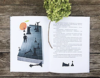 THE BOOK OF DREAMS / КНИГА СНОВ издательство CLEVER