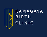 KAMAGAYA BIRTH CLINIC