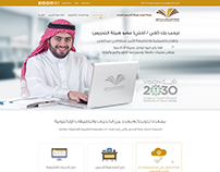 new students and employees portals (Sattam university )