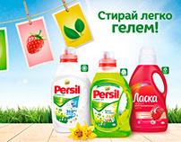Persil&Laska. Image for catalog
