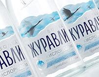 JURAVLI Vodka. Redesign