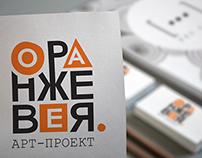 Logo by Alena Mikheeva
