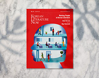 Korean Literature Now Vol.44 Summer 2019