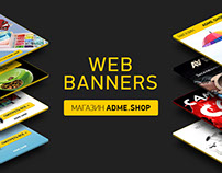 Banners adme.shop