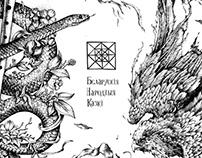Illustrations   Fairy tales