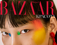 PAINT for Harper's Bazaar