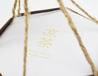 HERBAL TEA SET - 凉茶 (Liang Cha)