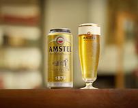 Amstel - Brewers del Futbol