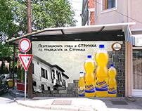 Леблебиџиска улица и СТРУМКА - традицијата на Струмица