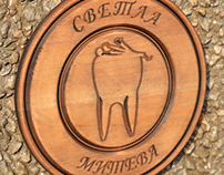 Wood carving for Doctor dentist Svetla Miteva