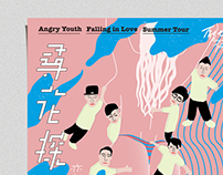 厭世少年 Angry Youth| Live concert Poster Design