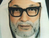 Documentary about Sheikh: Ali Tantawi