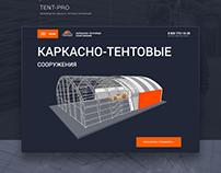 "Сайт ""Тент-Про"" Каркасно-тентовые сооружения"