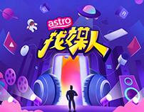 Astro找媒人 - TV IDENT