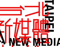 Taipei New Media Art