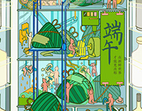 Haier Consumer Finance Co. Dragon Boat Festival Poster