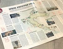 Magazine spread about Croatia