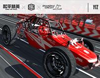 和平精英PEL × 上海国际赛车场