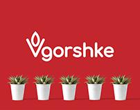 Логотип для интернет-магазина «В Горшке»