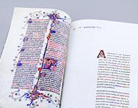 The Deadline of Reading Book Design