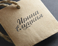 Apparel branding