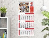 Квартальный календарь 2020